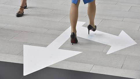 Рабочим запретам ограничили список // Минтруд сократил число закрытых для женщин кадровых перспектив