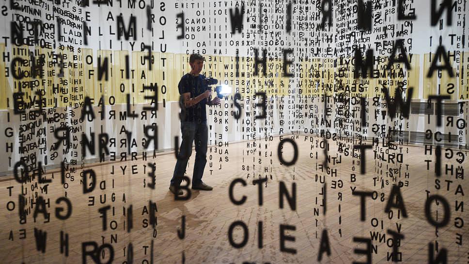 Жауме Пленса способен превратить в задумчивую инсталляцию даже текст Декларации прав человека