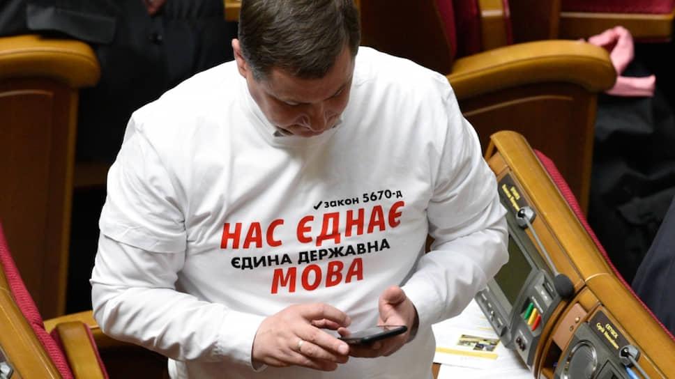 Почему на Украине почти никто не верит в его исполнение