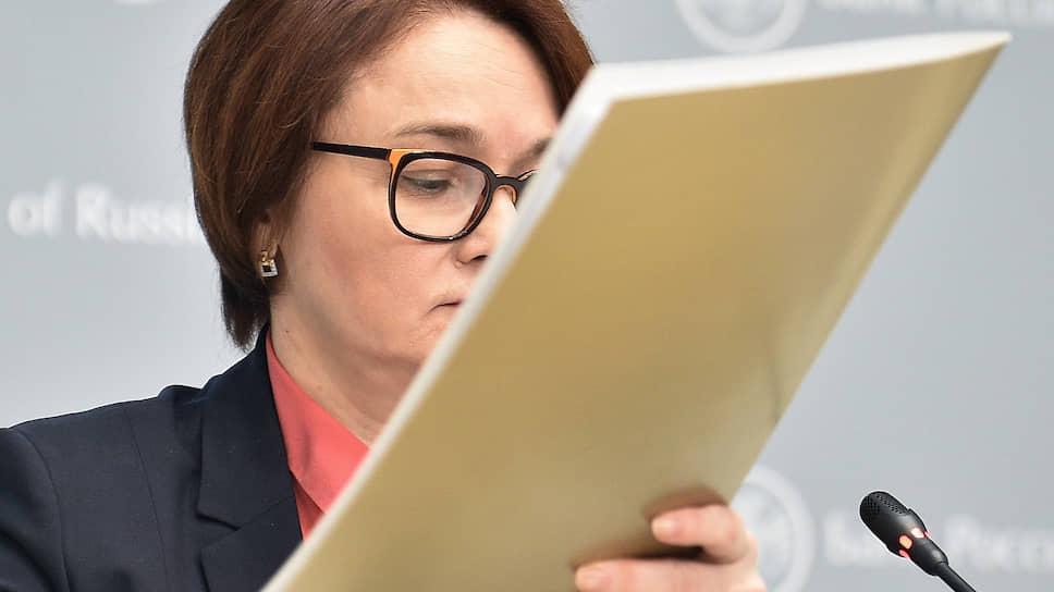 Несмотря на сигналы о предстоящем снижении ключевой ставки, новых аргументов в пользу этого ценовая статистика главе Банка России Эльвире Набиуллиной не дала