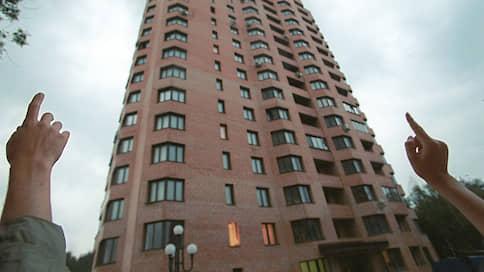 Ипотека под залог бюджета // АКРА критикует схему госстимулирования рынка жилой недвижимости