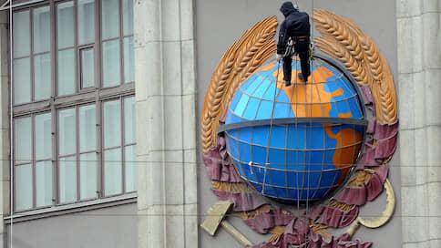 Инвесторы берут Центральный телеграф // «Ростелеком» нашел желающих купить здание у Кремля