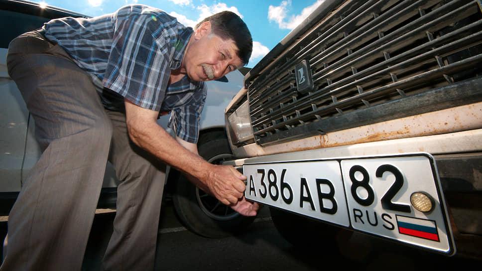 Почему закон о регистрации автомобилей в автосалонах перенесен на полгода