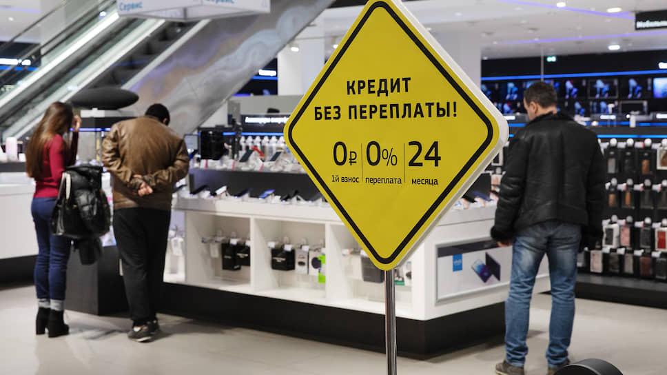 Отделения райффайзен банка в московской области на карте