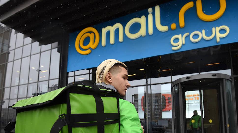 Как Сбербанк и Mail.ru Group объединят еду и такси