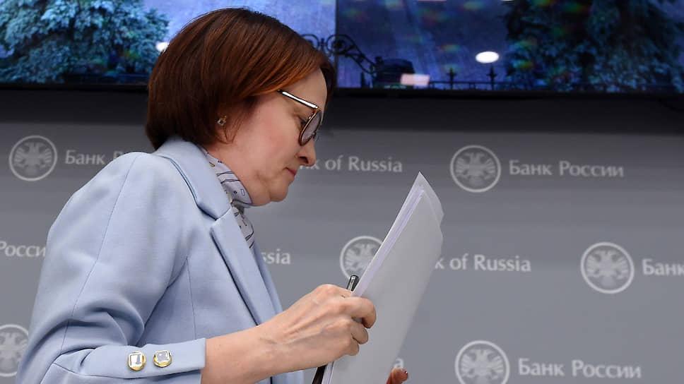 Глава ЦБ Эльвира Набиуллина заранее обозначила движение к новому осторожному снижению ключевой ставки