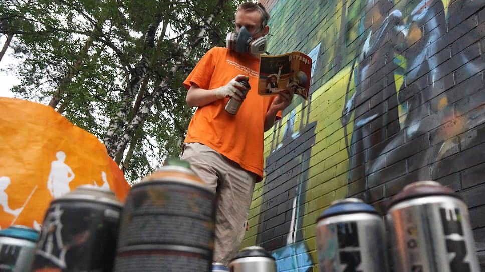 Уличным художникам в Москве теперь придется не только руководствоваться объемными правилами нанесения граффити, но и предварительно согласовывать их дизайн-проект