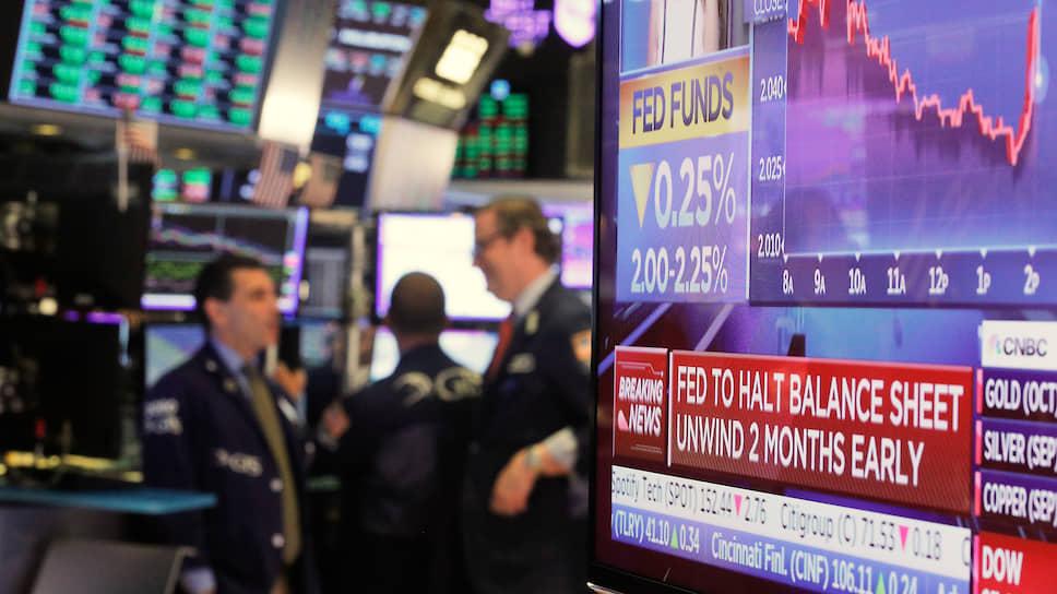 Почему ФРС снизила ставку впервые за десять лет