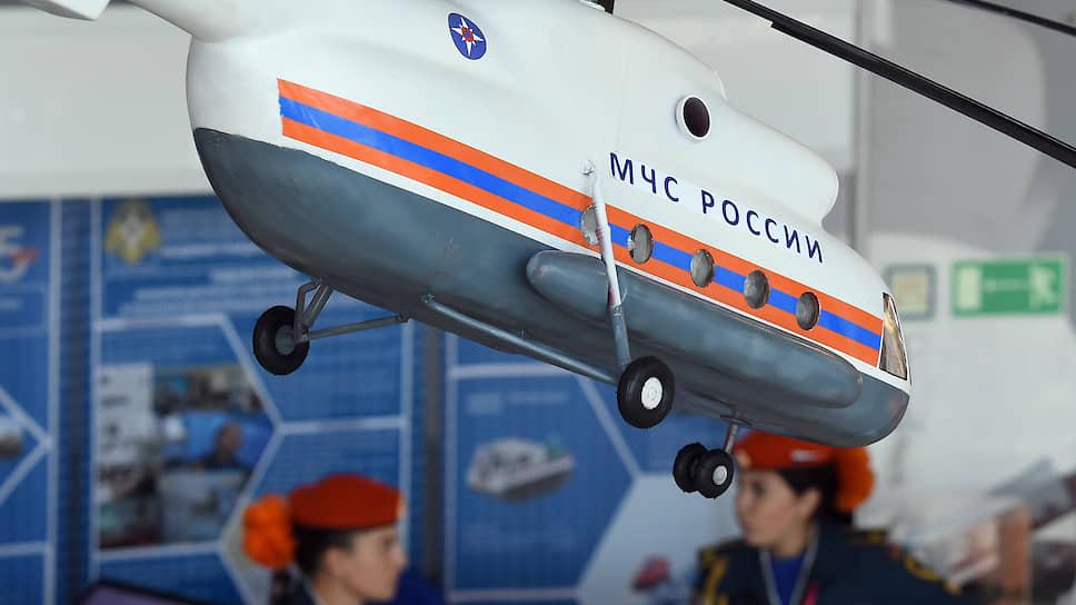 Модель вертолета МЧС России RF 31358
