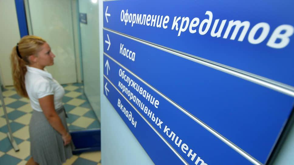 альфа банк пермь кредит наличными майнкрафт хоррор карты