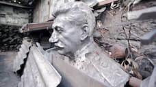 Дело Сталина боится