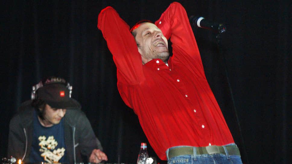 Концерт группы «Кровосток»