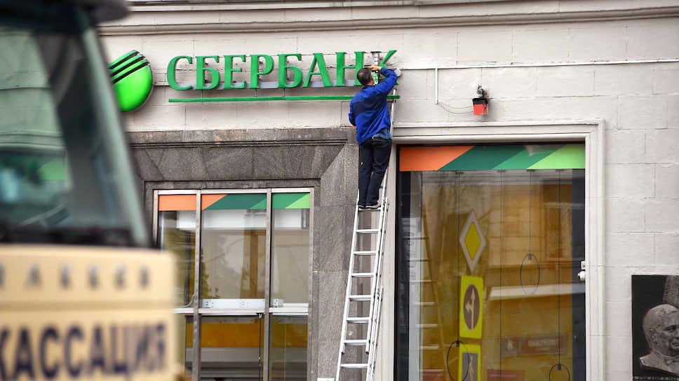 почему в сбербанке не дают 2 кредиткак зайти в вебмани в украине