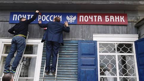 «Почта России» примет совет  / Новый орган может возглавить вице-премьер Максим Акимов
