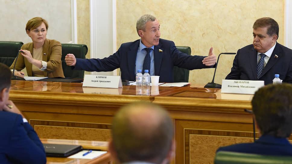 Сенатор Андрей Климов (в центре) знает, как законодательно защитить участников уличных акций от иностранного вмешательства