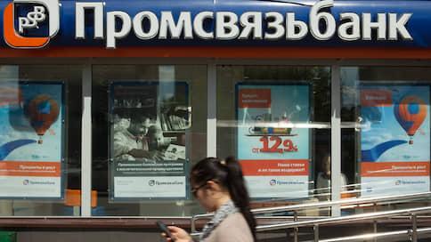 Банки проникли в истории  / Информация о заемщиках распространилась без их согласия