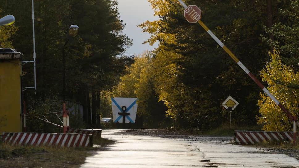 Как специалисты подтвердили кратковременное повышение радиационного фона в Северодвинске