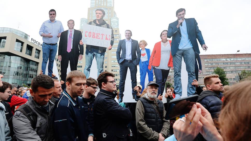 Часть незарегистрированных кандидатов в депутаты МГД отбывает административные аресты и на митинге присутствовала только в распечатанном виде