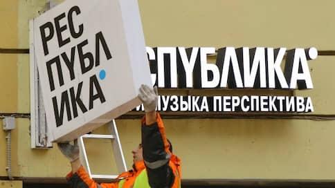Республика финансов // Новый топ-менеджмент сети займется улучшением ее показателей