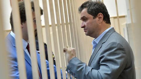 Григория Пирумова оставили без прогулок // Бывшего замминистра культуры отпустили из СИЗО под домашний арест с жесткими ограничениями