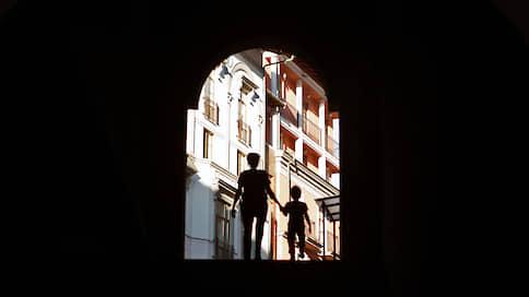 Небогатым ищут новую зарплату // Пилотный проект Москвы по борьбе с бедностью затронет 250 тыс. человек photo
