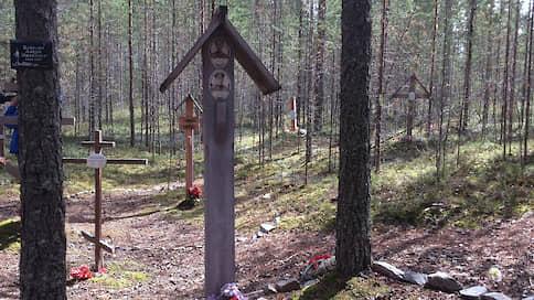 Мертвых записали в Красную армию // РВИО начало новые раскопки рядом с мемориалом жертвам политических репрессий Сандармох photo