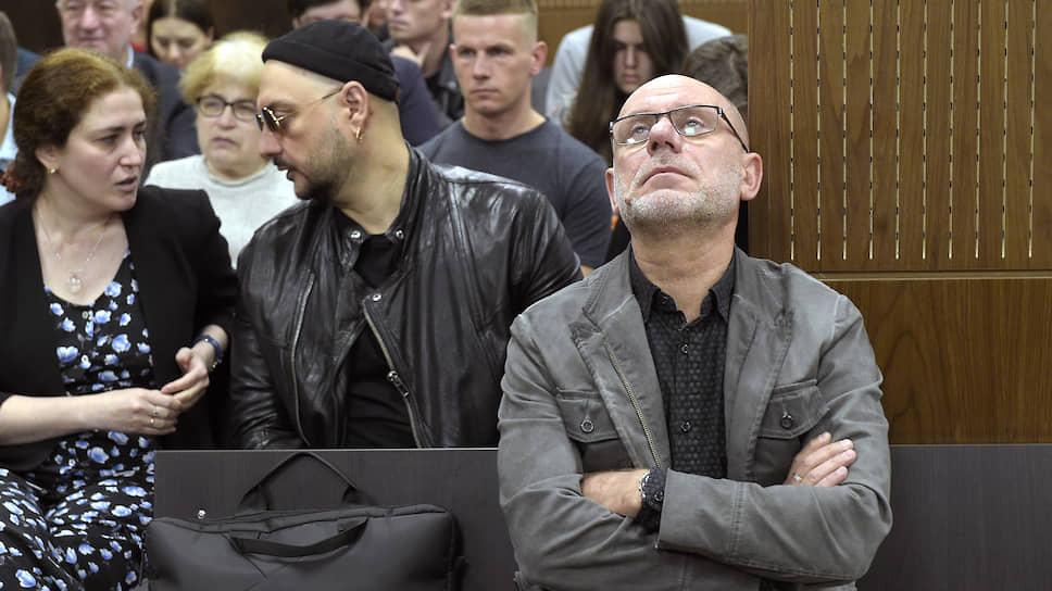 Слева направо: директор РАМТа Софья Апфельбаум, режиссер Кирилл Серебренников и бывший директор «Гоголь-центра» Алексей Малобродский