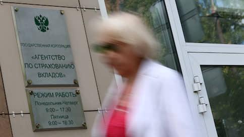 К коллекторам пришли за долгами  / Одно из крупнейших агентств получило иск от АСВ