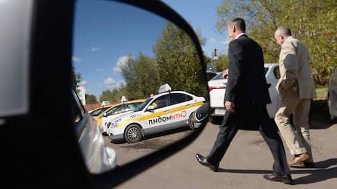 «Ситимобил» разделит чек // Агрегатор такси тестирует совместные поездки