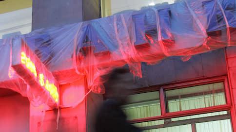 Кипрский офшор запросил помощи у ЦБ РФ  / Собственники не могут поделить БКФ-банк