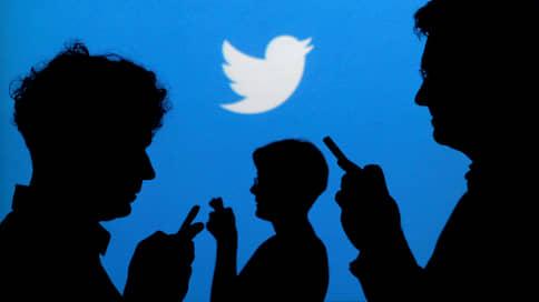 Микроблоги оспорят микроштраф // Twitter подал жалобу в Верховный суд РФ