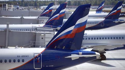 «Аэрофлот» снижает скорость // Авиакомпания замедлила темпы роста перевозок в середине лета