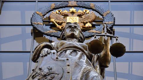 ВАК вызывают на защиту в Верховном суде // Ученые и правозащитники оспаривают законность состава аттестационной комиссии