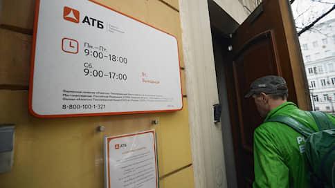 Субординированный возврат // ЦБ не стал списывать долг санируемого АТБ