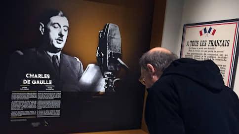 Музей подпольного восстания // В Париже вспомнили освобождение