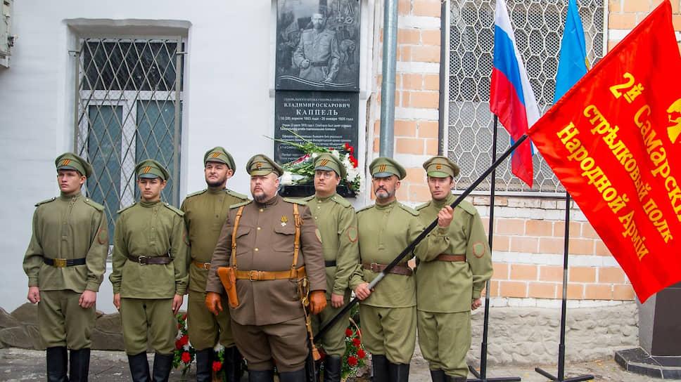 Мемориальная доска генерал-лейтенанту Белой армии Владимиру Каппелю в Ульяновске