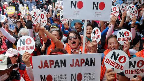 Южная Корея и Япония не хотят вместе идти в разведку  / США пока не удается помирить двух своих союзников в Азии