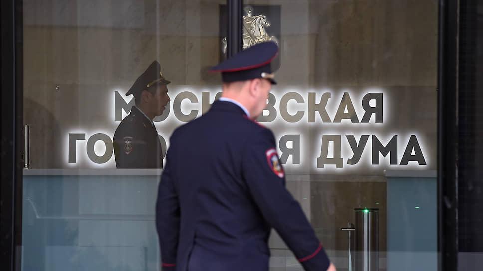 Как выглядит список кандидатов в депутаты Мосгордумы