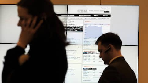 Инвесторы раскрутили иностранные бумаги  / Санкт-Петербургская биржа нарастила обороты