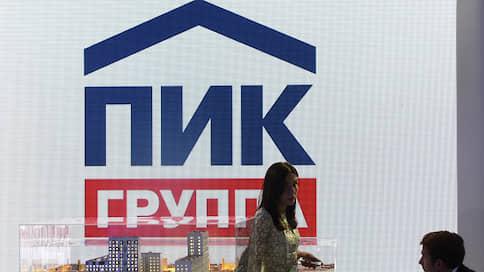 ПИК перевалил за Байкал  / Девелопер готов строить жилье от Читы до Сахалина