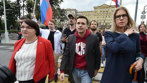 Передайте за протест // Суд удовлетворил иск Мосгортранса к оппозиционным политикам на 1,2млн рублей