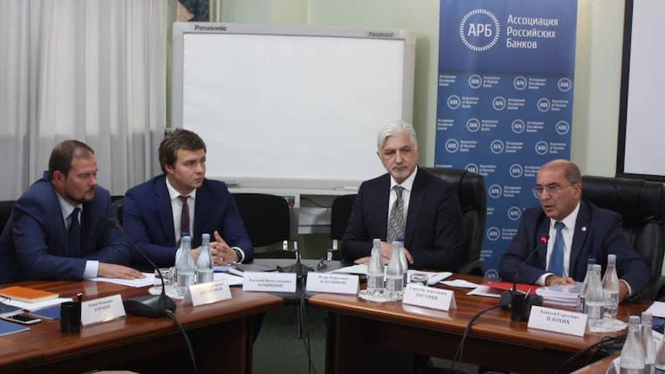 Заседание Совета АРБ под председательством президента Гарегина Тосуняна