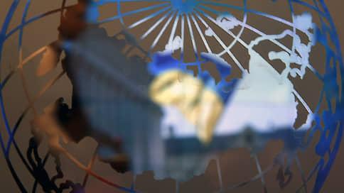 В Донбассе наступает долгожданный Минск // От заседания контактной группы зависит первая встреча президентов России и Украины