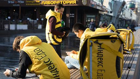 «Яндекс» оплатил бронь // Компания получила сервис Bookform