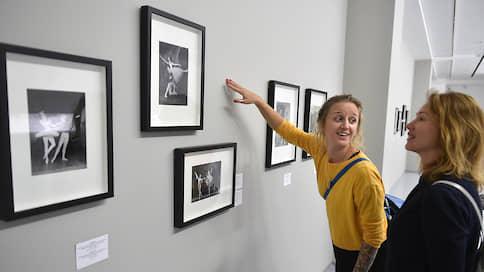 Кадры танцуют все  / Архив Сержа Лидо выставлен в МАММ