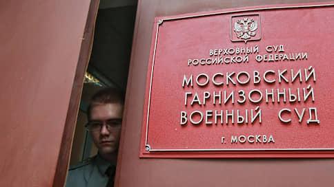 Имущество ФСБ выставили на Avito  / Распродажу устроил прапорщик-игроман