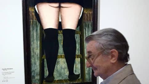 Браконьеры современного искусства  / Наивные художники в Музее Майоля