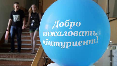Абитуриентов утягивает к знаниям  / Молодежь уезжает из большинства российских регионов в поисках лучшего образования