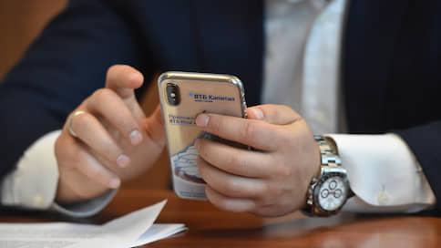 ВТБ прозвонит абонентов  / Банк предложит активным клиентам бесплатную мобильную связь