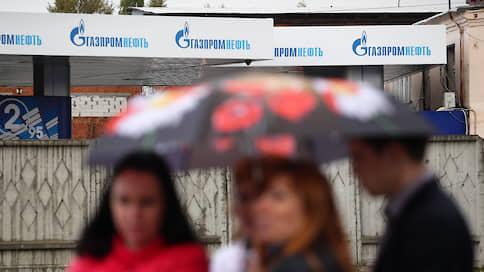 Чиновники не оценили сервис  / ФАС вынесла предупреждение «Газпромнефти—Корпоративным продажам»